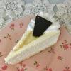 laktózmentes kókuszkrémes torta
