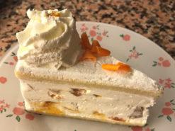 laktózmentes sárgabarack krém süti